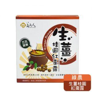 綠農姜大人 | 生薑桂圓紅棗露 (2.25g x 12包) (盒裝)