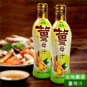 綠農姜大人 | 薑母汁 (290ml) (支裝)