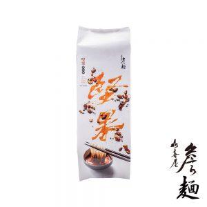 詹麵 | 堅果辣沾麵 (480g) (袋裝)