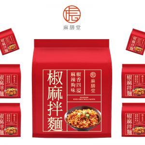 麻膳堂 | 椒麻拌麵 (110g x 4包) (袋裝)