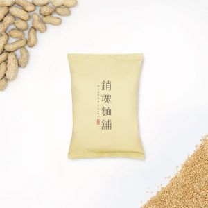 大師兄 | 銷魂花生麻醬拌麵 (118g) (包裝)