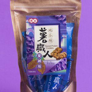 薯職人 | 蔓越梅地瓜酥 (16g x 8包) (袋裝)