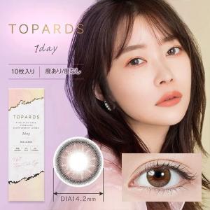 [預訂][新] TOPARDS 1 DAY Pearl Cat Eye 有色每日抛棄隱形眼鏡|每盒10片