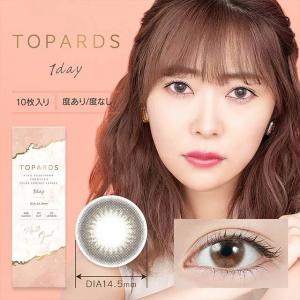 [預訂] TOPARDS 1 DAY Opal 有色每日抛棄隱形眼鏡|每盒10片